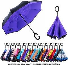 CarBoys 逆転傘 逆さ傘 逆折り式傘 自立傘 長傘 手離れC型手元 耐風 撥水加工 晴雨兼用 ビジネス用 車用 UVカット 遮光遮熱 傘袋/ケース付き
