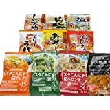 ナカキ食品 ダイエット こんにゃく麺 こんにゃくラーメン こんにゃくパスタ 10種各1食(10食分)
