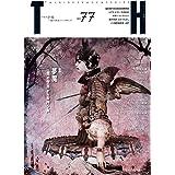 夢魔〜闇の世界からの呼び声 (トーキングヘッズ叢書 No.77)
