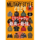 MILITARY STYLE 2020 (COSMIC MOOK)