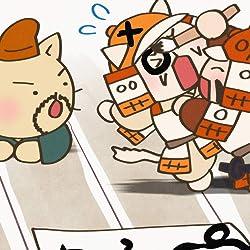 ねこねこ日本史の人気壁紙画像 「史上最大の兄弟ゲンカ、足利尊氏VS直義!」