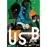 USB [DVD]