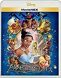 プリンセスと魔法のキス MovieNEX [ブルーレイ+DVD+デジタルコピー+MovieNEXワールド] [Blu-r…