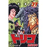 トリコ 37 (ジャンプコミックス)