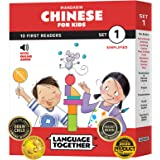Chinese for Kids: 10 First Reader Books with Online Audio, Pinyin, Simplified Characters (Beginning to Learn Mandarin) Set 1