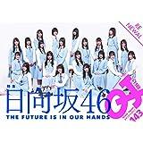 クイック・ジャパン143