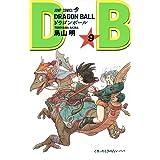 DRAGON BALL 9 (ジャンプコミックス)