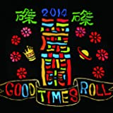 磔磔2014盤 GOOD TIMES ROLL