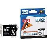 エプソン 純正 インクカートリッジ ペン ICBK61 ブラック