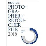 SHOOTINGフォトグラファー+レタッチャーファイル2018