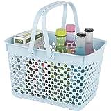 Anyoifax Portable Shower Caddy Tote, Plastic Storage Basket with Handle Bath Box Organizer Bin for Bathroom, Pantry, Kitchen,