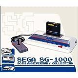 セガ SG-1000 30th アニバーサリーコレクション
