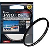 Kenko 55mm レンズフィルター PRO1D プロテクター レンズ保護用 薄枠 日本製 252550