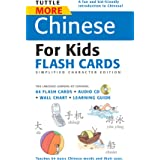 Tuttle More Chinese for Kids Flash Cards Simplified Edition: [Includes 64 Flash Cards, Online Audio, Wall Chart & Learning Gu