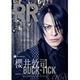 ROCK AND READ 068