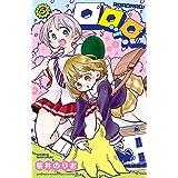 ロロッロ! 5 (少年チャンピオン・コミックス)