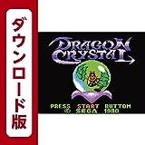 ドラゴンクリスタル ツラニの迷宮 [3DSで遊べるゲームギアソフト][オンラインコード]
