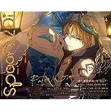 spoon.2Di vol.54 (カドカワムック 796)