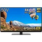 シャープ SHARP 50V型 液晶テレビ AQUOS 4K チューナー内蔵 2020年モデル 4T-C50CH1