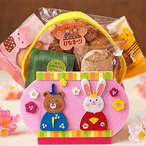 ひなまつり バスケット ~桃の節句の お祝い お菓子 ~