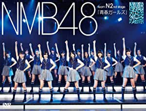 NMB48 Team N 2nd Stage「青春ガールズ」 [DVD]