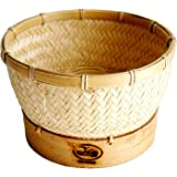 """Exotic Elegance Sticky Rice Steamer Cooking Bamboo Basket for Insert in Rice Cooker (Basket Diameter 6.5"""")."""