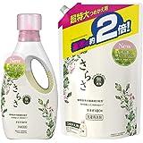 【まとめ買い】 さらさ 無添加 植物由来の成分入り 洗濯洗剤 液体 本体 850g + 詰め替え 超特大 1640g (約2倍)