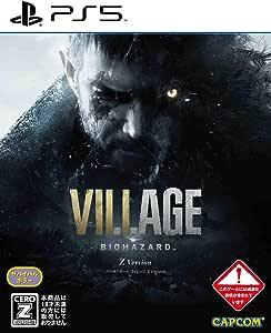 【PS5】BIOHAZARD VILLAGE Z Version