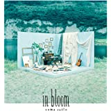 in bloom (完全生産限定盤) (DVD付) (特典なし)