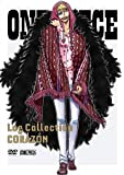 "ONE PIECE Log  Collection  ""CORAZON"" [DVD]"