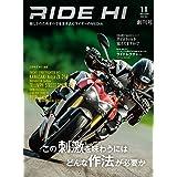 RIDE HI (創刊号)