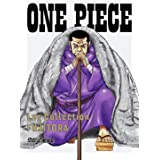 "ONE PIECE Log Collection ""FUJITORA"" [DVD]"