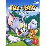 トムとジェリー Vol.1 [DVD]
