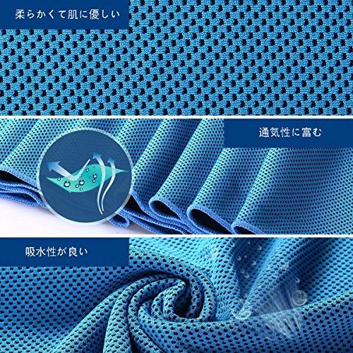 FSDUALWIN冷却タオルスポーツタオル速乾タオル冷感タオル暑さ、熱中症対策クールタオル薄手軽量防臭柔らかい2枚セット運動/水泳/ヨガ/登山/旅行に最適