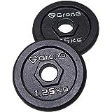 GronG(グロング) アイアン プレート ダンベル バーベル 1.25kg×2 (2.5kg) 2.5kg×2 (5kg) 5kg×2(10kg) シャフト径28mm