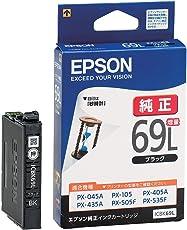 EPSON 純正インクカートリッジ ICBK69L 大容量ブラック(目印:砂時計)