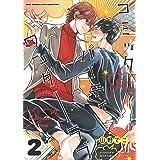 コミックパーティ ワンダーラブ (2) (バーズコミックス リンクスコレクション)