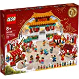 Lego 80105 Chinese New Year Temple Fair Building Set (1664 Pieces)