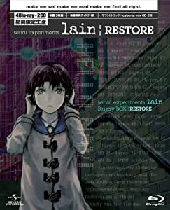 serial experiments lain Blu-ray BOX|RESTORE (初回限定生産)