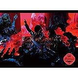 【店舗限定特典つき】 欅坂46 LIVE at 東京ドーム ~ARENA TOUR 2019 FINAL~(初回生産限定盤)( Blu-ray ) ( クリアポスター2枚付セット付き)