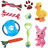Maxlee 犬噛むおもちゃ[8個セット] 犬おもちゃ 子犬/小型犬に適応 可愛い耐久性 犬用おもちゃ 天然コットン 噛…