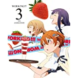 WORKING!!! 3 (完全生産限定版) [Blu-ray]