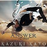 【Amazon.co.jp限定】Answer(TYPE A) 【ポストカード Amazon ver.】