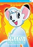 Kimba: White Lion Complete Collection [DVD] [Import]