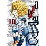 TIEMPO―ティエンポ― 10 (ヤングジャンプコミックス)