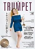 THE TRUMPET vol.5(演奏&カラオケCD付)