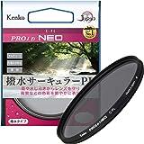 Kenko 72mm PLフィルター PRO1D サーキュラーPL NEO コントラスト・反射調整用 撥水・防汚コーティング 薄枠 日本製 727225