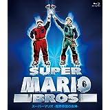 【Amazon.co.jp限定】スーパーマリオ 魔界帝国の女神 + 復刻吹き替え台本 [Blu-ray]