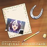TVアニメ『ウマ娘 プリティーダービー』ANIMATION DERBY 04 Original Soundtrack