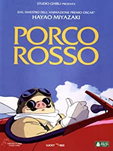 紅の豚(イタリア語版) Porco Rosso [DVD]
